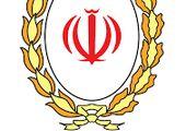 صدور بیش از 37 هزار فقره «نشان اعتباری» توسط بانک ملی ایران