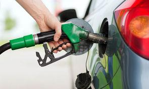بنزین گران نمی شود