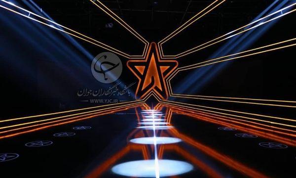 «پنج ستاره» برنامه شبانه شبکه پنج در نوروز ۹۹
