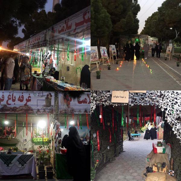 نمایشگاه های یاد یاران منطقه ۱۳ ، میزبان شهروندان در هفته دفاع مقدس