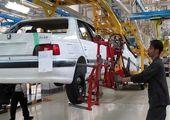زیان ۷ میلیون تومانی تولید خودروهای دوگانه سوز