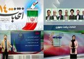 بررسی عملکرد رسانه های خارجی در مورد انتخابات ایران