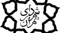 دیدار مردمی نمایندگان ملت با شهروندان منطقه شش