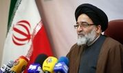 برنامههای ۱۴ و ۱۵ خرداد در استان تهران اعلام شد