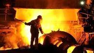 ثبت معامله 143 هزار تن ورق گرم در بورس کالای ایران