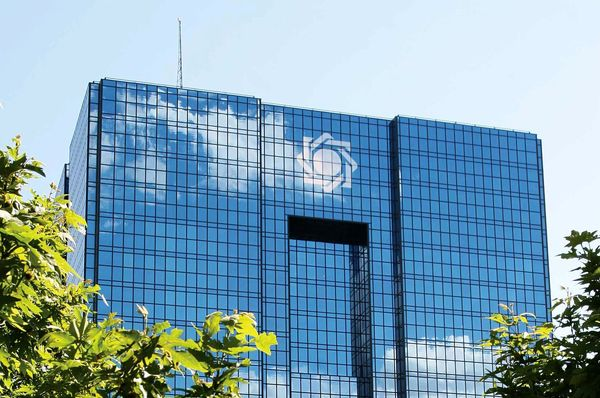 بانک مرکزی از کارشناسان حوزه پرداخت دعوت کرد