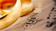 احتمال افزایش وام ازدواج به ۴۵ میلیون تومان