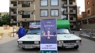 شهر سبز به وقت همسایگی در قلب طهران
