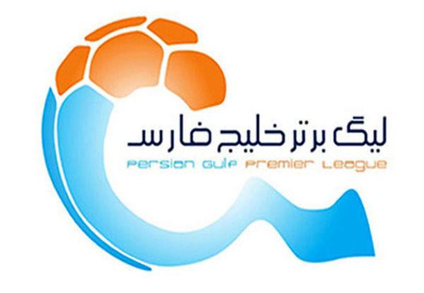 برنامه هفتههای شانزدهم و هفدهم لیگ برتر اعلام شد