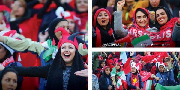 روایت خانم خبرنگار از حضور در استادیوم آزادی