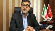 افتتاح سپرده قرض الحسنه جاری برای کودکان و نوجوانان با شرایط ویژه