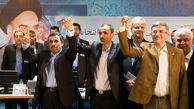 احمدی نژاد: اگر موفق نبودم خودم و خانواده ام را اعدام کنید + عکس