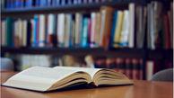 ۲۴ هزار جلد کتاب کمک آموزشی با همکاری بنیاد علوی در لرستان توزیع شد