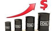قیمت نفت یک درصد گران شد