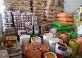 استراتژی فروشگاه شهروند برای کنترل قیمت کالاهای اساسی