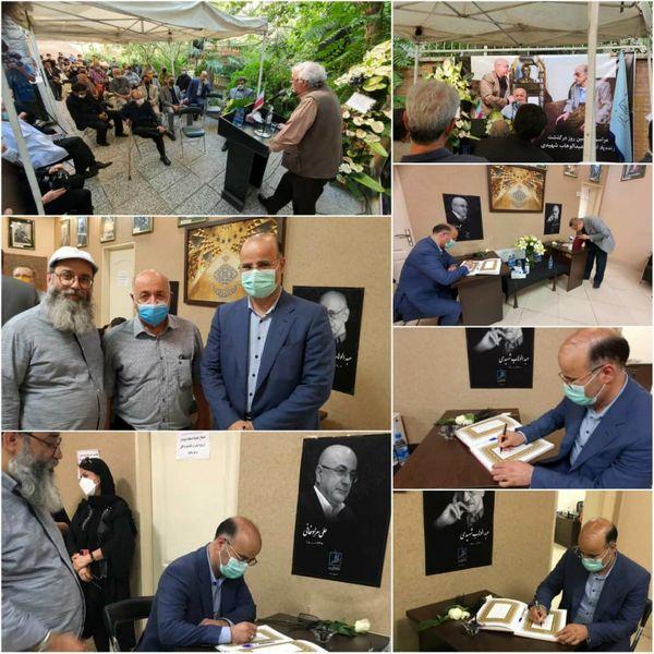   مراسم یادبود استاد عبدالوهاب شهیدی و علی مرادخانی در خانه موسیقی ایران