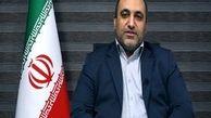 تعامل شهرداری مشهد و بانک شهر نمونهای موفق در همکاری سازنده میان مدیریت شهری با بانک هاست