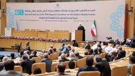 ایرانیان جنایت آمریکا را فراموش نخواهند کرد