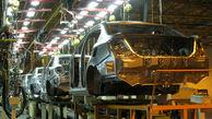 کلیات طرح یک فوریتی ساماندهی بازار خودرو تصویب شد