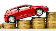 خودروهای ۲۰۰ تا ۳۰۰ میلیون تومانی در بازار