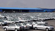 مخالفت شورای رقابت با واگذاری قیمتگذاری خودرو به ستاد تنظیم بازار