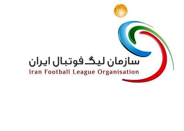 کارگزار اختصاصی عرضه و انتشار محتوای مسابقات فوتبال معرفی شد