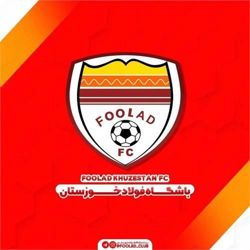 بیانیه باشگاه فرهنگی ورزشی فولاد خوزستان در خصوص تغییرات اخیر این باشگاه