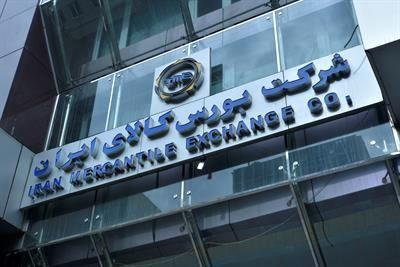 رشد 169 و 81 درصدی حجم و ارزش معاملات در بورس کالای ایران