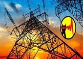 ایجاد سرمایهگذاری لازم برای احداث ۱۶ هزار مگاوات نیروگاه جدید