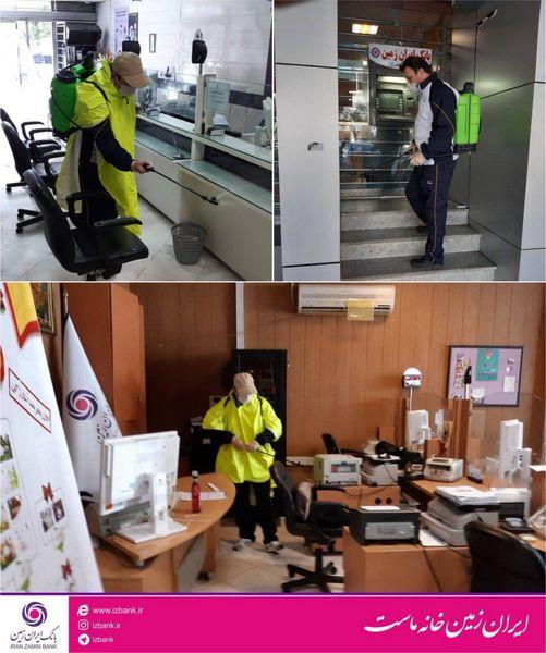 اقدامات بانکها در دوران کرونایی