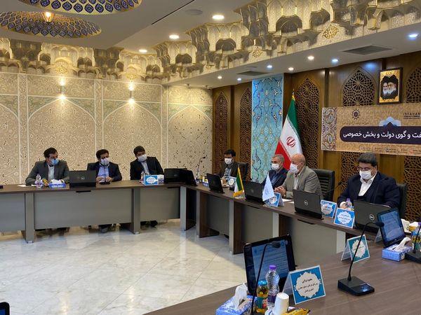 حضور مدیرعامل ایرانول در شورای گفت و گوی دولت و بخش خصوصی در اصفهان