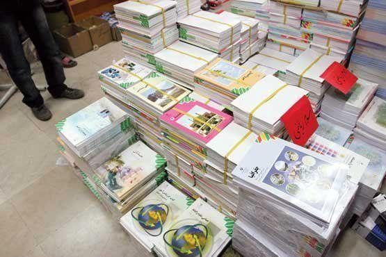 قیمت کتب درسی برای سال تحصیلی جدید اعلام شد