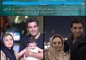 واکنش منوچهر هادی به لغو اکران «رحمان ۱۴۰۰» +عکس