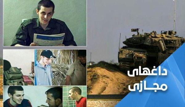 ترند هشتگ « الوهم المتبدد» در شبکه های اجتماعی فلسطینی