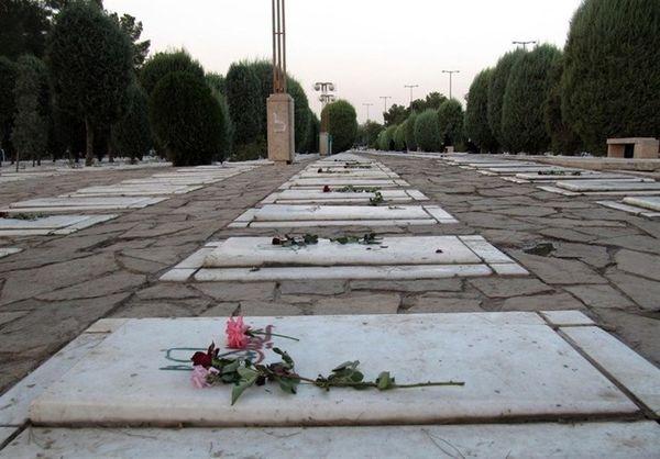 پرهیز از تجمع در آرامستانها در پنجشنبه آخر سال