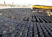 معامله بیش از 20 هزار میلیارد ریال محصول در بورس کالای ایران