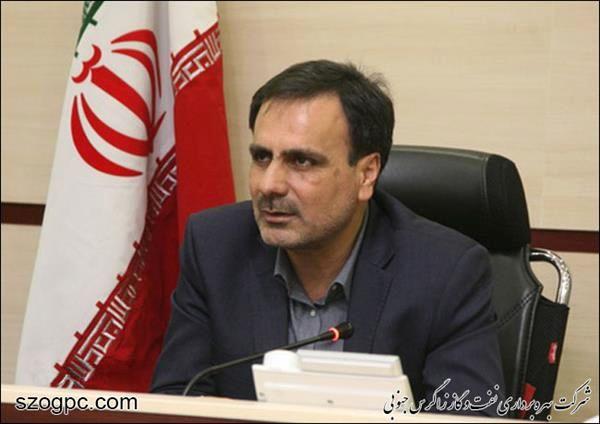 پیام تبریک مدیرعامل شرکت نفت مناطق مرکزی ایران بمناسبت روز خبرنگار