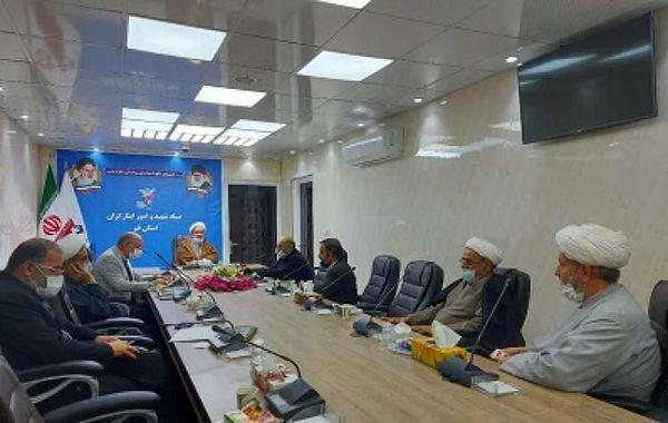 نشست هم اندیشی تشکل های استان قم برگزار شد