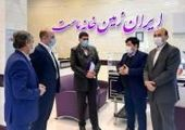 پیام مدیرعامل بانک ایران زمین به مناسبت میلاد با سعادت حضرت زینب (س) و روز پرستار