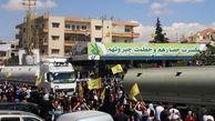 حزبالله ناجی اقتصاد لبنان