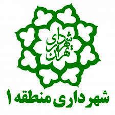 حصارهای کارگاهی شمال تهران رنگ آمیزی می شوند