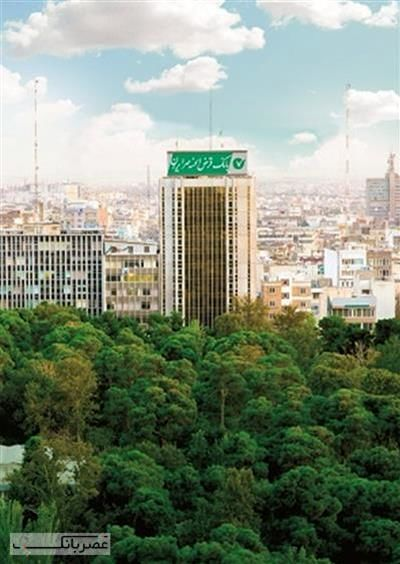 استحکام ساختار مالی بانک قرضالحسنه مهر ایران
