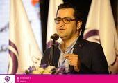 صفحه رسمی بانک پارسیان در اینستاگرام از دسترس خارج شد