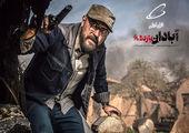 فیلم سینمایی «سامی» در شانزدهمین جشنواره بینالمللی فیلم «کازان» روسیه پذیرفته شد