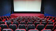 پروانه نمایش دو فیلم صادر شد