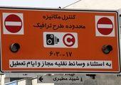 صدور ۲ هزار و ۶۰ فقره طرح ترافیک خبرنگاری در سال ۹۸