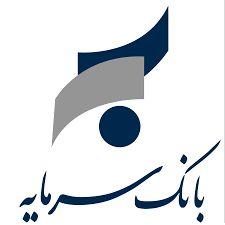 اعلام ساعت کاری واحدهای بانک سرمایه در ایام لیالی قدر
