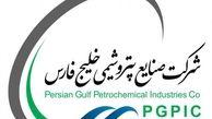 پیام تبریک مدیرعامل پتروشیمی خلیج فارس به مناسبت روز خبرنگار