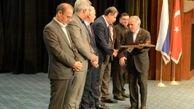 اعطای نشان ملی رتبه نخست ارائه تسهیلات حمایتی به بانک تجارت