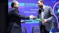بانک رفاه و معاونت علمی و فناوری ریاست جمهوری تفاهم نامه همکاری امضا کردند